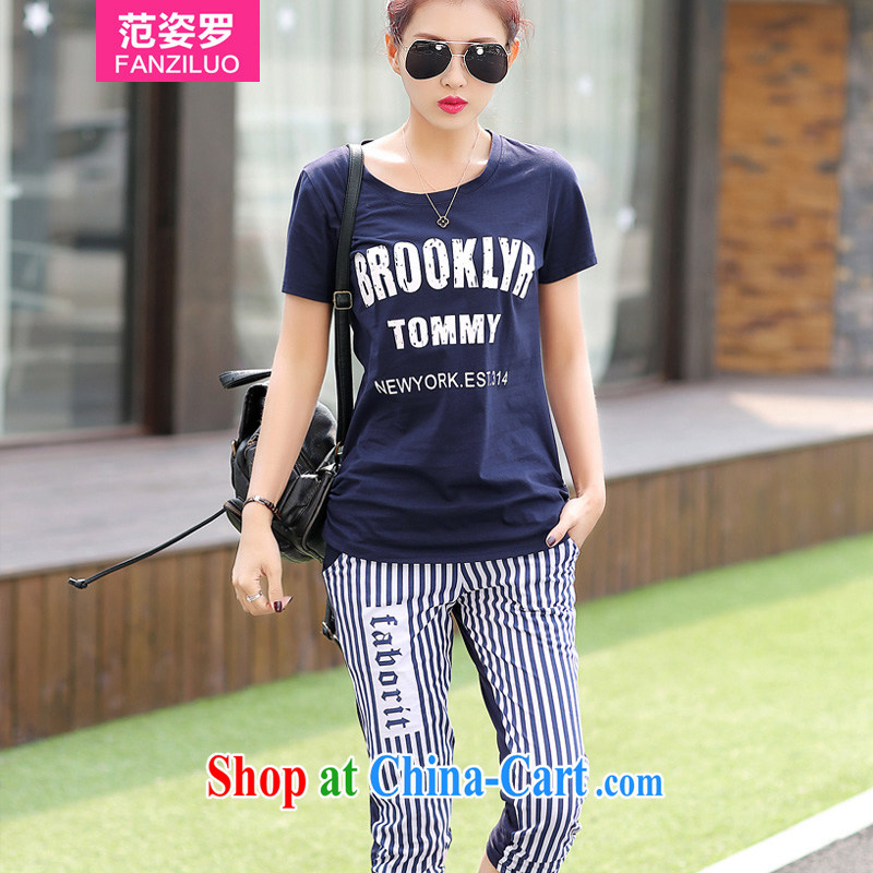 van and diverse, and indeed increase, female fat mm summer thick sister Korean version two-piece lounge suite 200 Jack large stamp apparel package mail dark blue 3XL