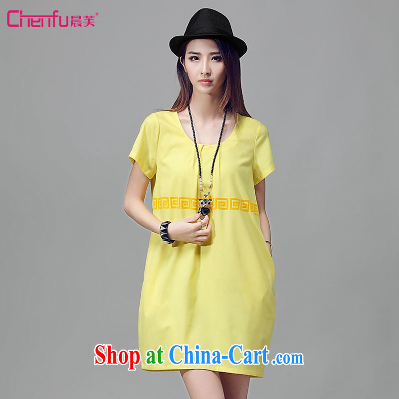 Morning would be 2015 summer new Korean version is indeed the XL female fat sister loose video thin knocked color positioning flocking retro pattern lantern dress yellow 4 XL