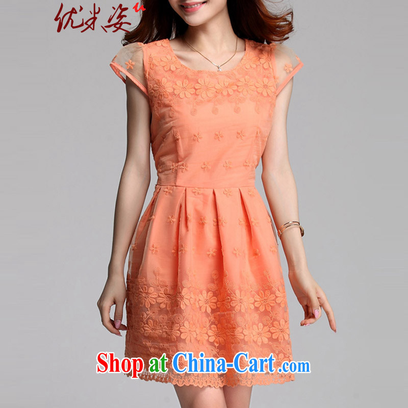 Optimize m Beauty package mail delivery the obesity mm dresses 2015 summer hot new upscale European root 4, embroidery the code dress orange 4 XL for 165 - 185 jack