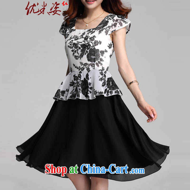 Optimize m Beauty Package Mail Delivery 2015 summer thick MM XL knocked color stitching snow woven stamp leave of two major Code dress white 2XL for 125 - 150 jack