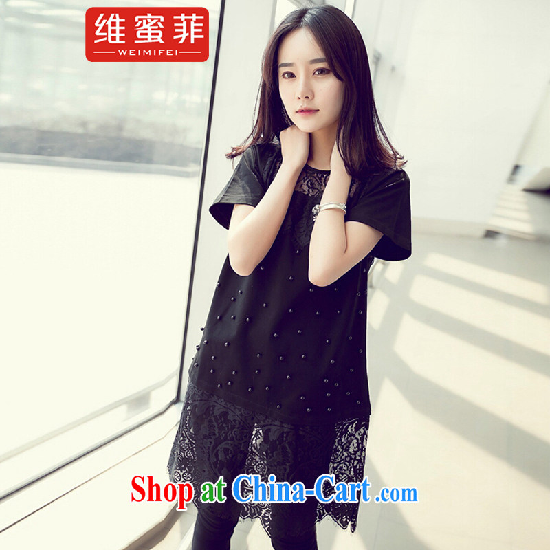 The honey , the Code women summer 2015 new languages empty nails Pearl lace, with Korea, the Hong Kong Wind dress black XXXXL