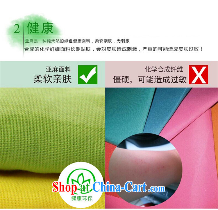 The Commission cotton Dress Shirt linen blouses, women, literature and fearless young man the the shirt large code L 1327 light green XXL pictures, price, brand platters! Elections are good character, the national distribution, so why buy now enjoy more preferential! Health