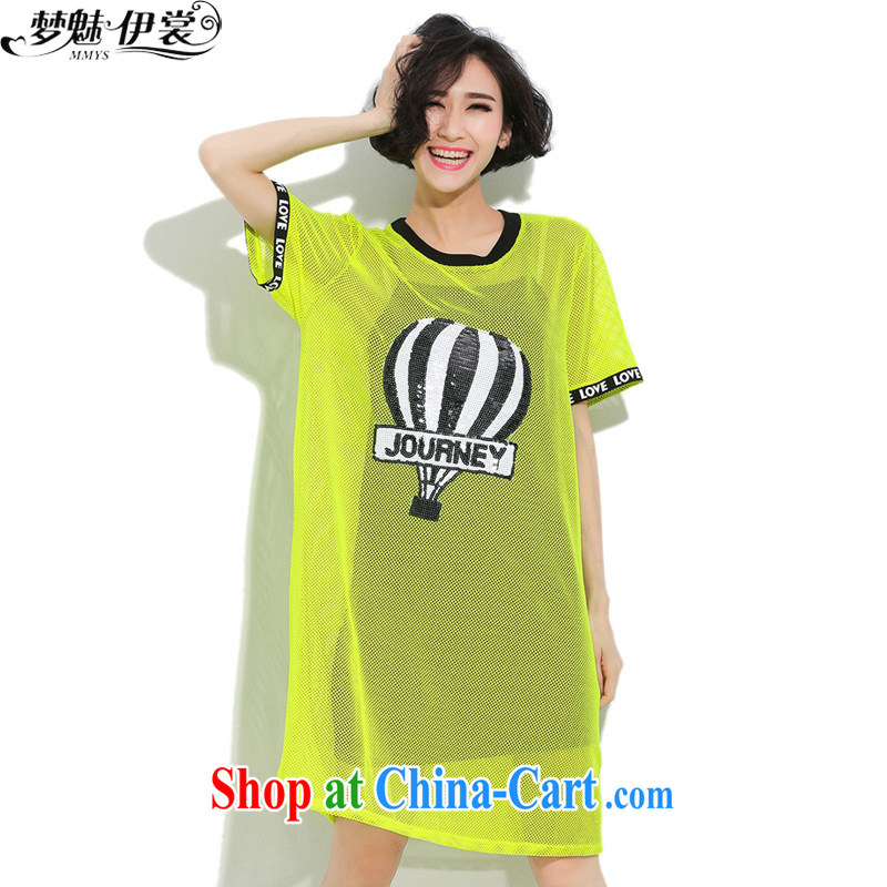 Director of the Advisory Committee 2015 summer new Europe and indeed the XL women mm thick mesh Openwork fluoroscopy replace short-sleeved double-yi skirt fluorescent green single layer loose all code