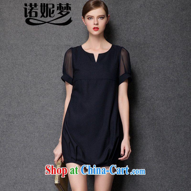 Connie's dream in Europe and America, the female fat sister summer 2015 new simple and elegant small V collar graphics thin short-sleeved dresses Y 3372 BMW blue XXXL
