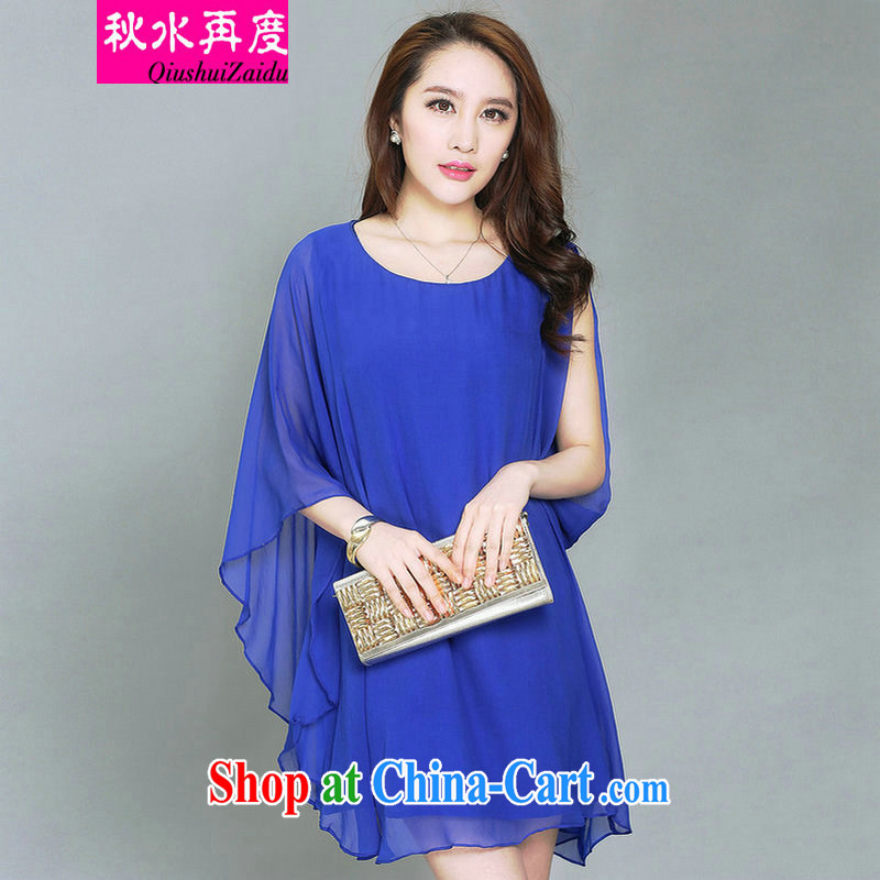 Once again takes forever summer 2015 new, larger ladies, summer is the increased graphics thin thick sister mm sauna silk silk short-sleeved, long, MOM with a skirt royal blue XXXL