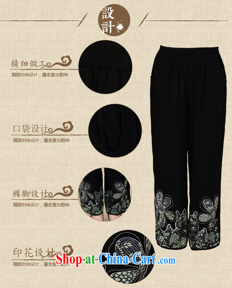 Han Rui hanris, older women in summer 2015 the commission cotton pants and indeed intensify mom with elegant stamp loose 9 pants 812 black XXXXL pictures, price, brand platters! Elections are good character, the national distribution, so why buy now enjoy more preferential! Health