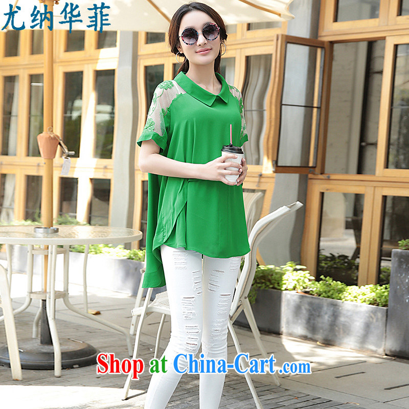 In particular, China , 2015 loose snow woven shirts lace shirt, long, short-sleeved T-shirt large, female 9030 green XXL