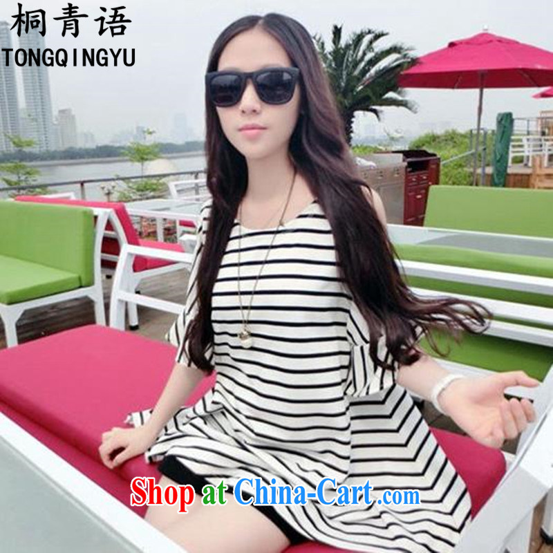 The Zaytun Unit, summer 2015 new loose the code trendy stripes large terrace surrounded shoulder T pension TDD 2032 photo color code