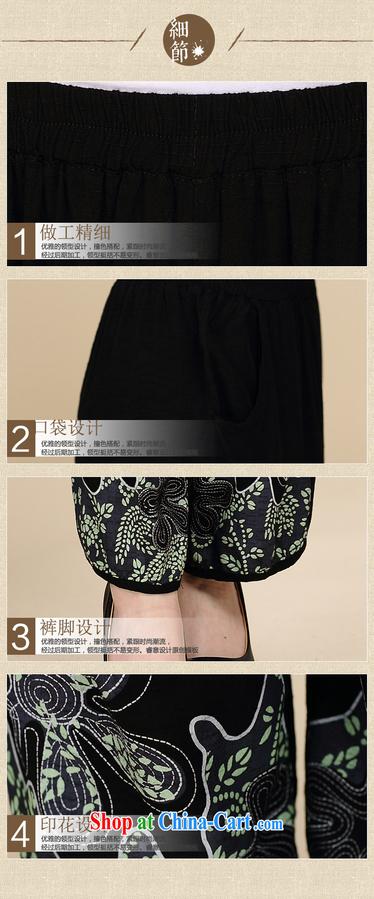 Han Rui hanris fat MA summer breathable cotton pants Yau Ma Tei exclusive stamp female pants relaxed, older style cotton pants Yau Ma Tei 823 black L pictures, price, brand platters! Elections are good character, the national distribution, so why buy now enjoy more preferential! Health