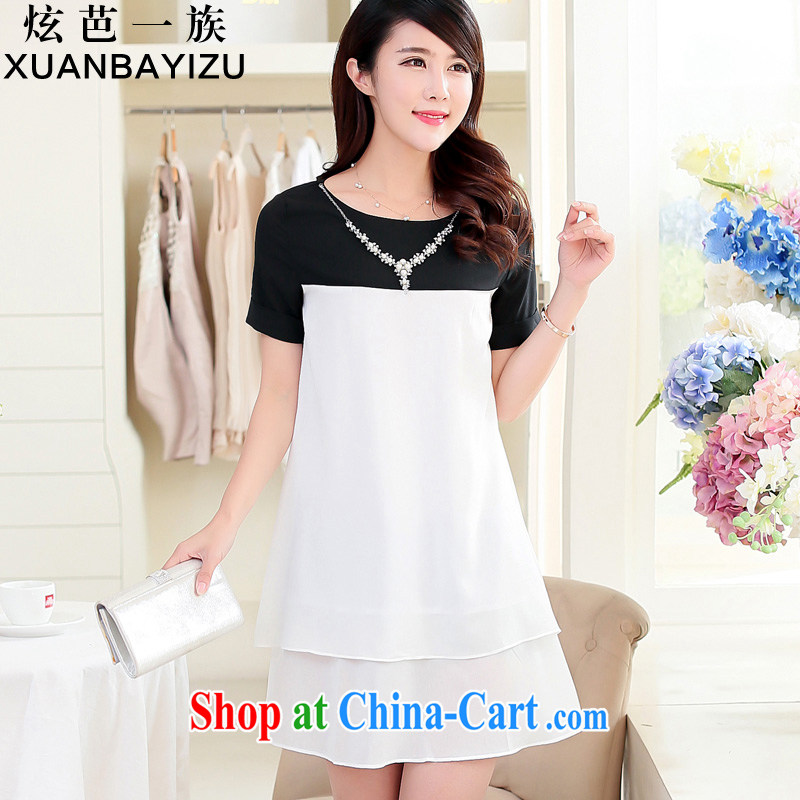 Cool Hip Hop a Serb woman in long, loose video thin large, snow-woven dresses summer A Field skirt black 3 XL