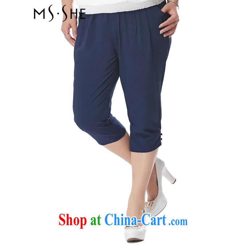 MsShe XL girls 2015 new summer, cotton with elastic band waist 7 Harlan castor pants 4209 blue T 3