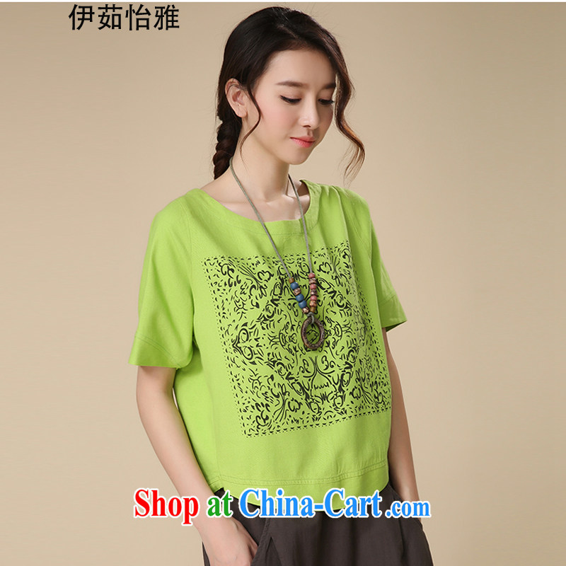 The Ju-Yee Nga larger female solid shirt summer on stamp duty, graphics thin cotton Ma T pension YS 5283 green XXL