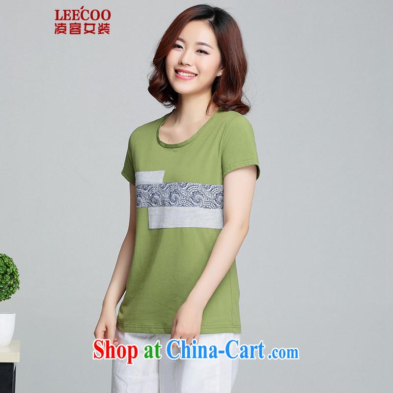 Ling, leecoo 2015 summer on the new larger female female T shirt XH 9375 Yulu Zirun Hemiaozhuang green 4 XL