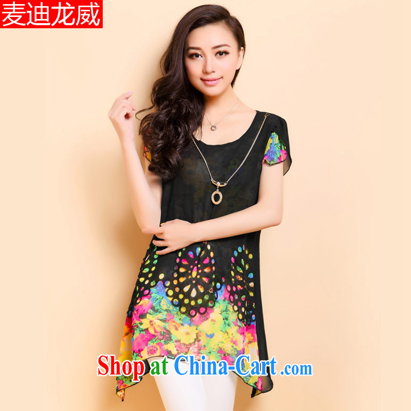 Increase the ventricular hypertrophy, female spring and summer load 200 Jack short-sleeved dresses thick girls with graphics thin, long skirt solid thick mm summer black 5 XL