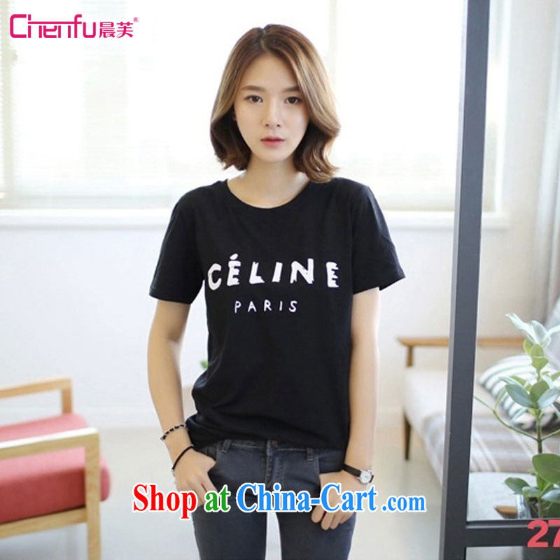 Morning would be 2015 summer new Korean version is indeed the XL female very casual letter stamp T shirt thick sister 100 ground graphics thin short-sleeved T shirt T-shirt black 4XL