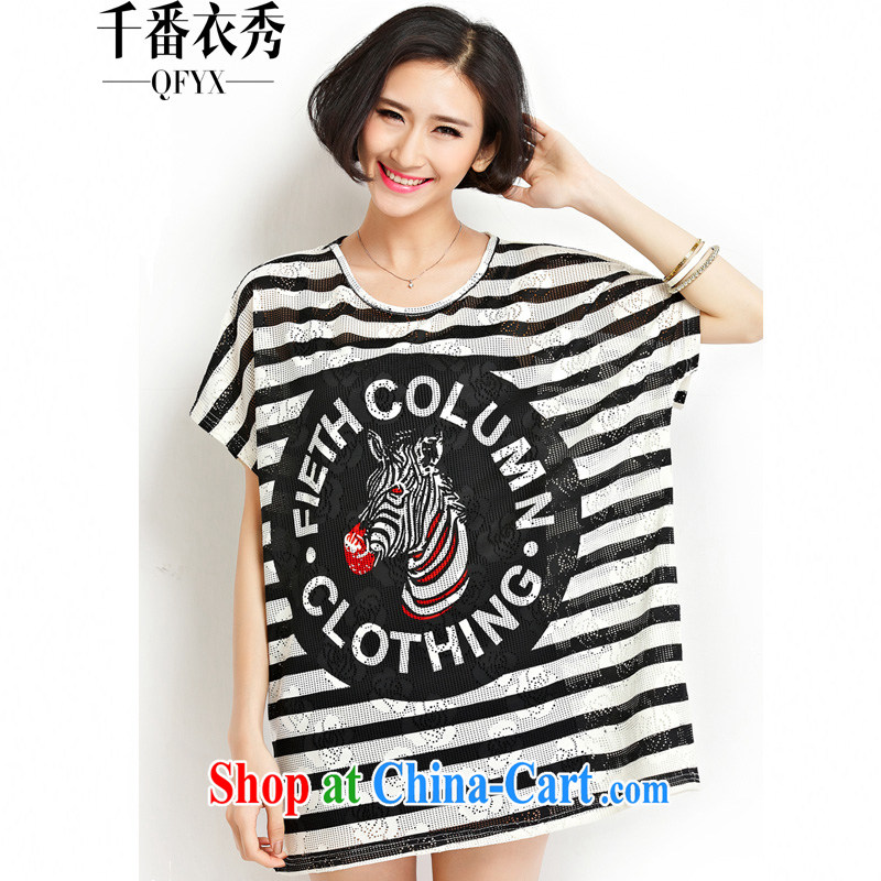 1000 double Yi Su-ha, Korean version of the greater code t-shirt girl with the FAT and Stripes card loose thick MM, long, short-sleeved T-shirt ZM 7200 picture color the code are code