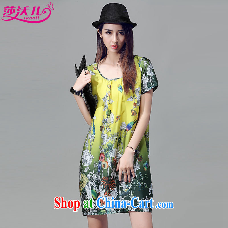 Elizabeth Kosovo's summer video thin, Korean version of the greater code thick mm female fat people hit color classic style stamp lights hanging over model dresses D 2055 suit 4 XL