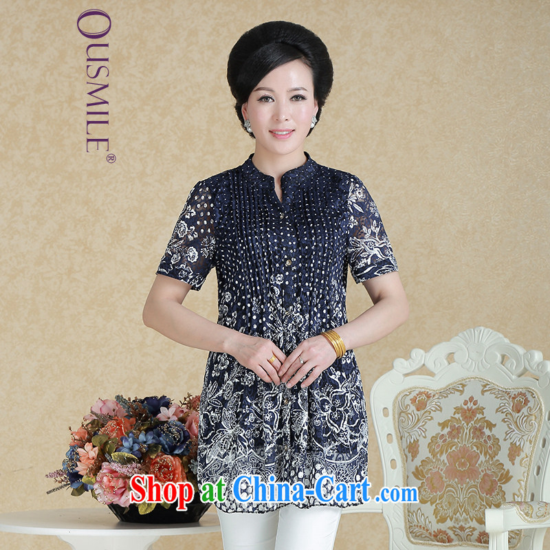 Ousmile larger female summer wear thick, women video thin, and indeed the older mom with lace shirt T-shirt 1888 short-sleeved blue XL