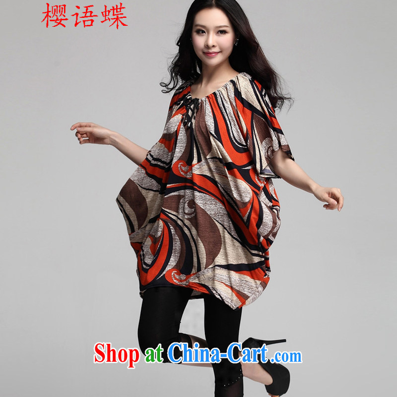 Cherry, butterfly 2015 summer new Korean version loose 1000 birds, stamp duty ice silk tie the code dress orange are code