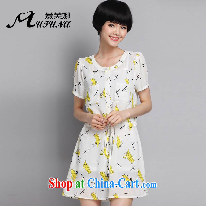 The summing up of summer 2015 with new thick mm and indeed increase, female fat MM stylish lounge stamp duty cotton short-sleeved dresses 2884 large white code 5 200 XL about Jack