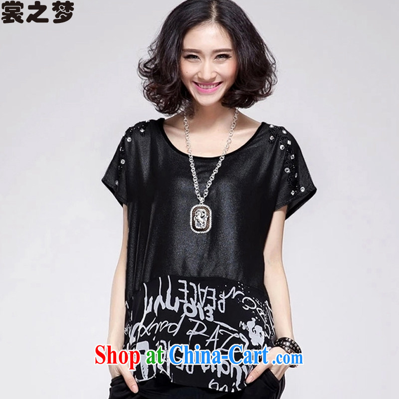 Advisory Committee of summer 2015 new larger female thick MM increase the fat and stylish graphics thin hot drill T shirt T-shirt 8521 black M _120 - 150 Jack jack_