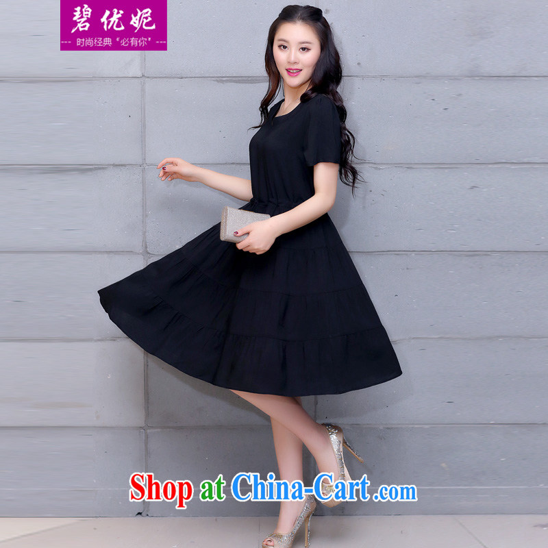 Pi-optimized Connie 2015 Korean version the fat XL female summer thick MM loose video thin, long dresses cotton cake skirt BW 2017 black 4XL recommendations 175 - 190 jack