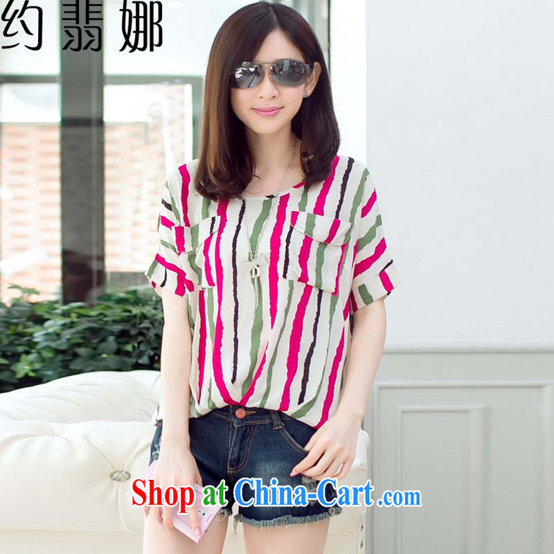 About Patek Philippe's 2015 summer new, larger female striped round-collar bat sleeves short sleeves shirt T loose woman of 8588 red XXXL