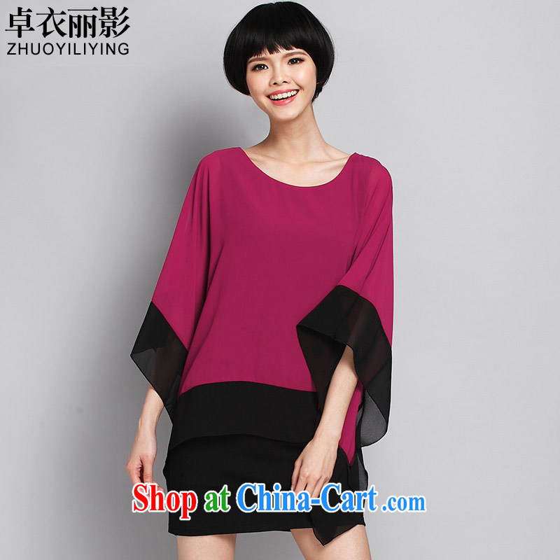 Cheuk-yan Yi Lai shadow King, women summer 2015 new stylish knocked color graphics thin leave two snow-woven dresses M 2891 wine red 5 XL recommendations 175 - 190 jack