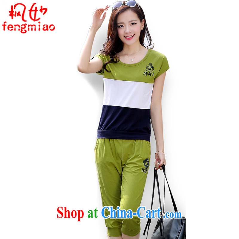 Feng Mya 2015 summer, short-sleeved female T pension loose the Code women sport and leisure suite 9005 army green XXL