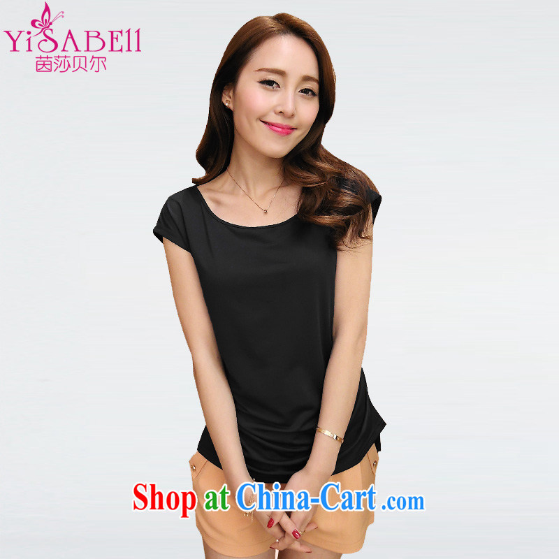 Athena Isabel Allende female T shirts summer maximum number, long, loose Solid Color short-sleeved milk silk T shirts female round-collar cotton large code Korean T-shirt 1087 black 4XL _recommendations 155 - 170 jack_