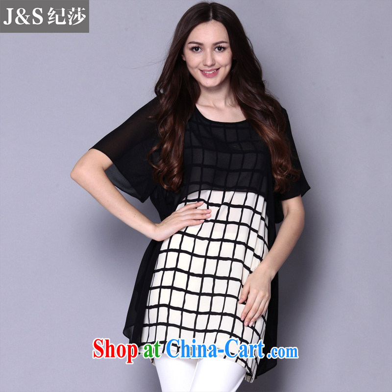 Discipline and Mona Lisa 2015 summer new thick sister larger female snow-woven dresses short-sleeved and indeed XL Web yarn streaks grid 1095 - White 4XL