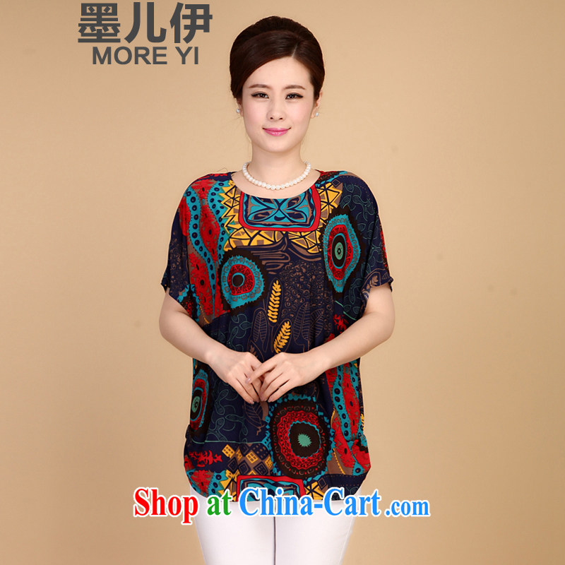 2015 summer T pension new Korean relaxed, long, large, female snow woven shirts female 19 color XXL