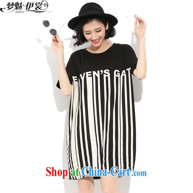 Director of the Advisory Committee 2015 summer new loose video thin and thick XL women mm thick, long, short-sleeved T-shirt-black skirt loose all code