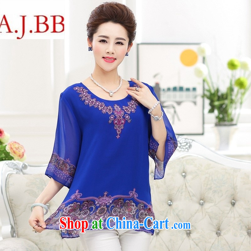 9 month dress _ middle-aged and older women wear summer wear new sauna silk short-sleeved snow woven shirts large, stylish middle-aged mother with T purple shirt XXXL