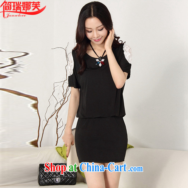 In short, the possible summer 2015 new Korean leisure larger lace loose video thin dresses female J 879 black XXL