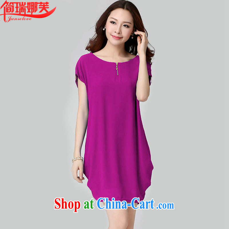 In short, people would be 2015 thick MM summer new Korean Modern and simple in the Code loose video thin ice woven dresses female J of 880 red 3XL