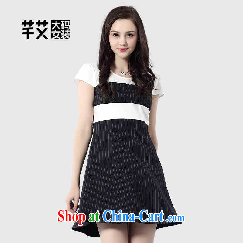 The Constitution is the female 2015 summer new thick mm video thin stylish short-sleeve dress 2549 black with white 77_L