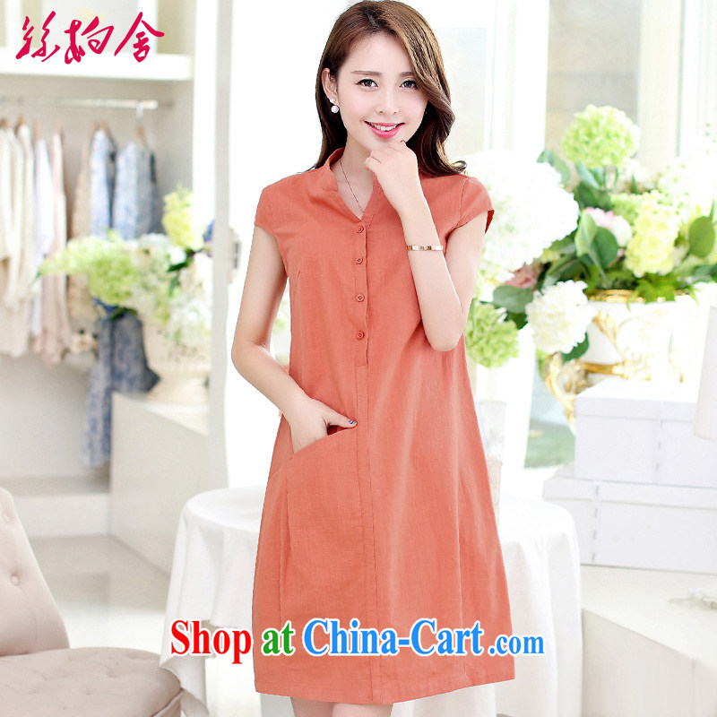 Perth, the Code women dress in summer 2015, the female round-collar short-sleeved Solid Color single snap loose skirts 041,379 DA orange XXL