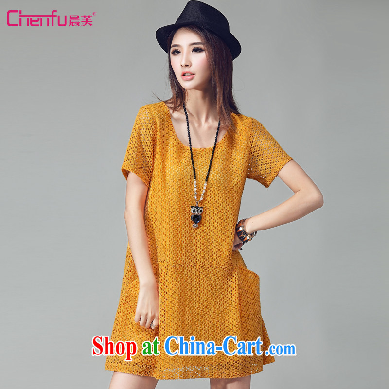 Morning would be 2015 summer new Korea and indeed XL women fashion style woven embroidery Openwork grid dress relaxed round-collar short-sleeve dresses yellow 4 XL