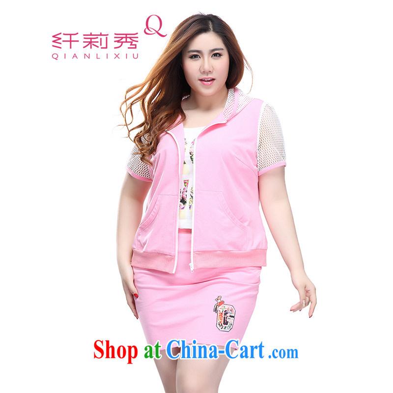 Slim LI Sau 2015 summer new, larger female mesh spelling cap back on T-shirt body skirts sportswear Q 7671 pink 5 XL