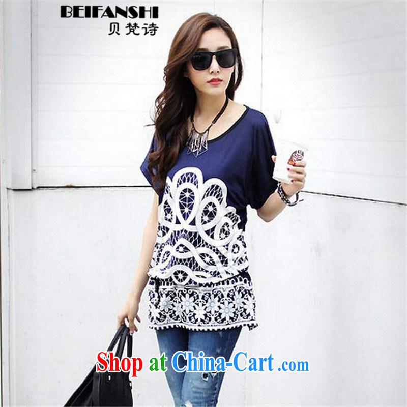 Addis Ababa Van Gogh poetry summer 2015 new stylish Korean geometry totem T shirt dark blue large code XL