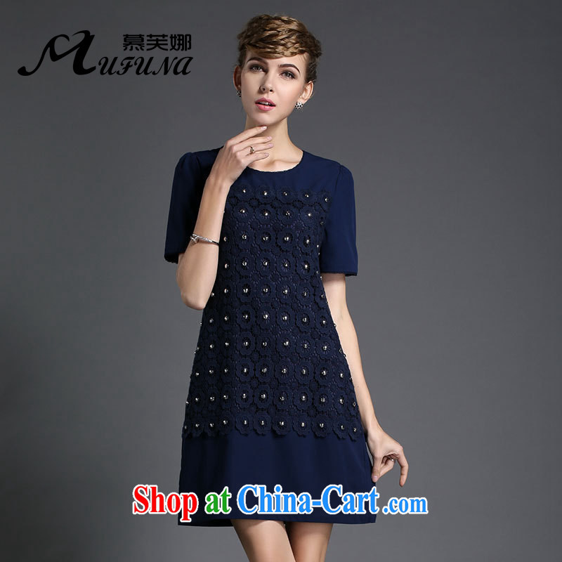 The summing up of summer 2015 with new thick mm larger female fashion has been version round-collar dresses parquet drill lace short-sleeved dress 1837 picture color XXXXL