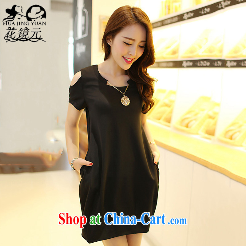 Spend _mirror 2015 summer new Korean video thin beauty fat sister dresses and indeed XL female black XXXL