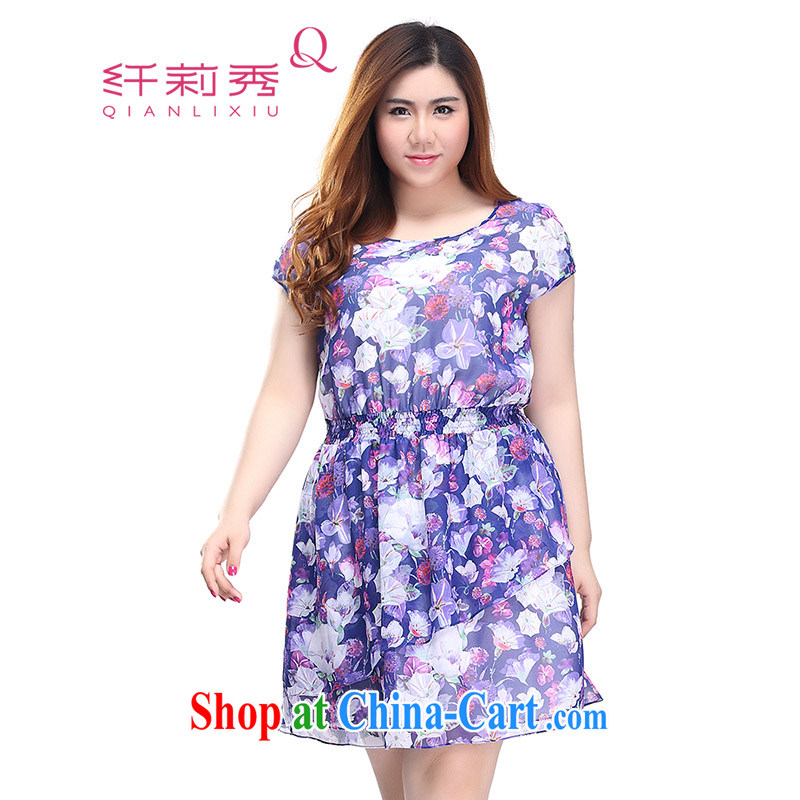 Slim LI Sau 2015 summer new, larger female stamp duty Elasticated waist, butterfly lace sleeveless dresses Q 8355 blue white flowers 2 XL