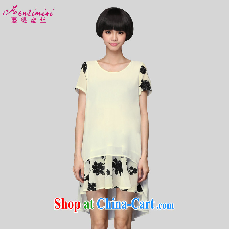 Mephidross economy honey, 2015 summer New, and indeed increase, female fat sister aura video thin short-sleeve dresses 2911 M large white code 3 160 XL about Jack