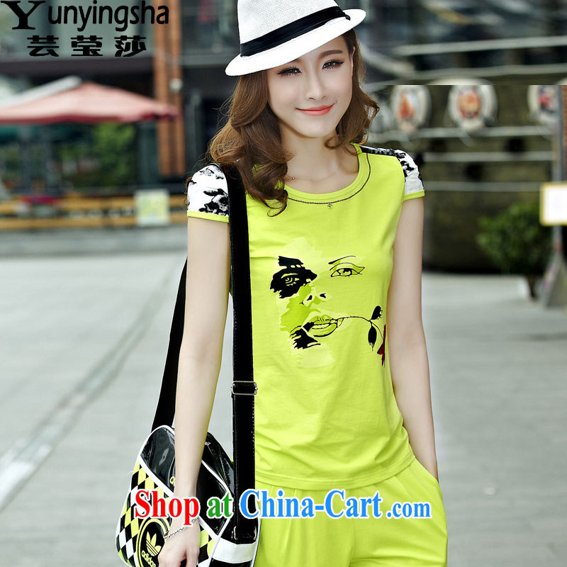 Soon Elizabeth Anna female summer 7 pants 2015 Korean Leisure package Women short-sleeved larger graphics thin stamp duty uniforms D 9143 fluorescent green XXXL
