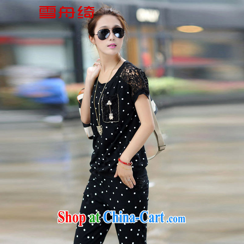 Snow Storm, mm thick larger women 2015 new summer loose the fat and short-sleeved T shirts 7 pants Leisure package 200 Jack A 8888 black XXXL