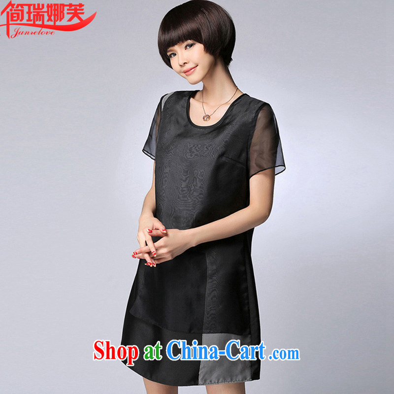 In short, people would be 2015 new thick sister the fat King, the root yarn stitching, long, loose dresses female J 885 black 3 XL