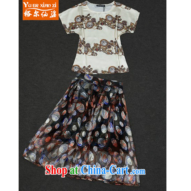 Yu's Sin City mm thick 2015 new spring and summer with the United States and Europe, female embroidery t-shirt, long, Shaggy skirts package picture color two-piece 2 XL recommends that you 125 - 145 jack