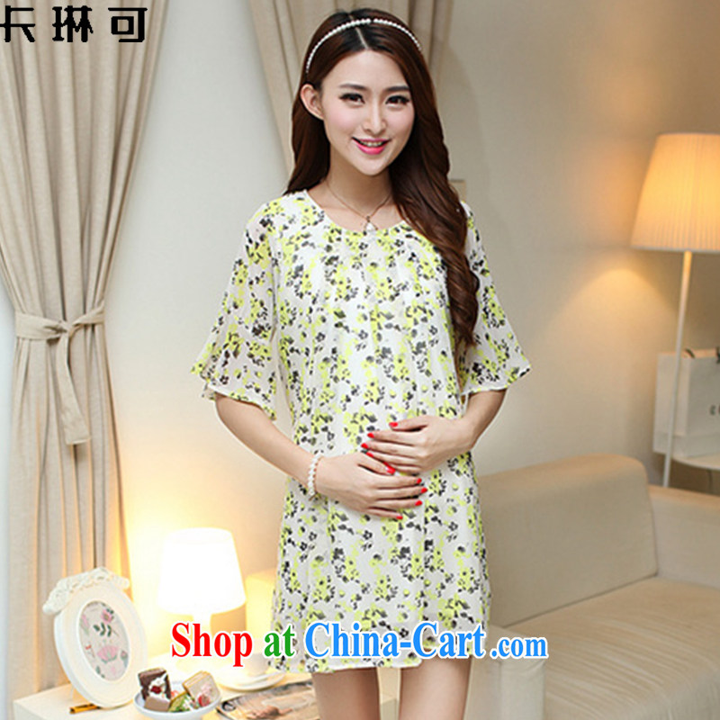 Card reader can be 2015 summer stylish pregnant women with new, pregnant women cuff floral snow woven dresses loose the Code women 100 hem skirt fluorescent color XL